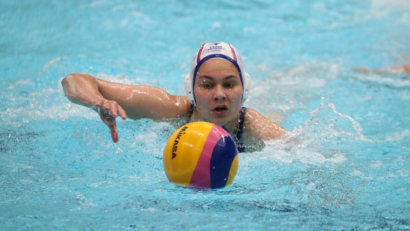Сборная России завоевала бронзу женской Мировой лиги по водному поло