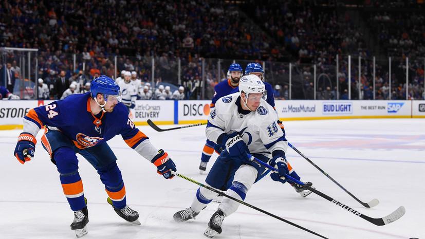 «Айлендерс» победил «Тампу» и сравнял счёт в серии плей-офф НХЛ