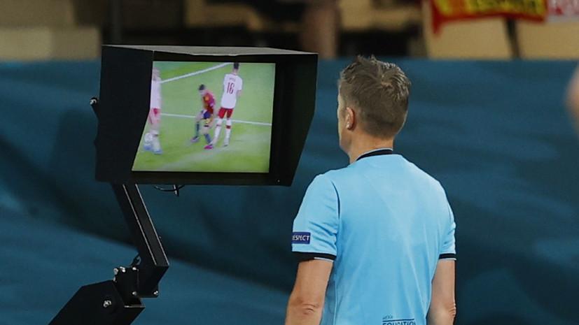Моуринью раскритиковал систему VAR в футболе