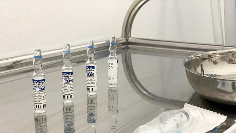 В МИД России рассказали о вакцинации от COVID-19 около 80% сотрудников