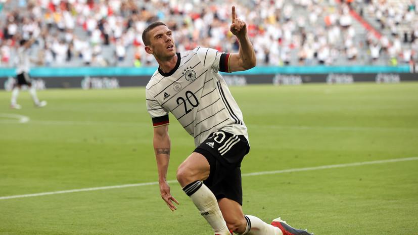 Госенс заявил, что не просил футболку у Роналду после победы Германии над Португалией