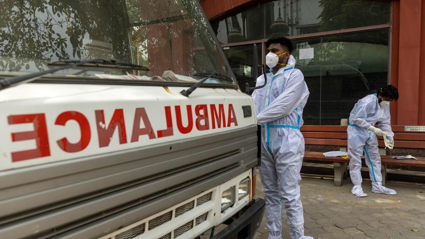 В Индии за сутки выявили более 58 тысяч случаев коронавируса