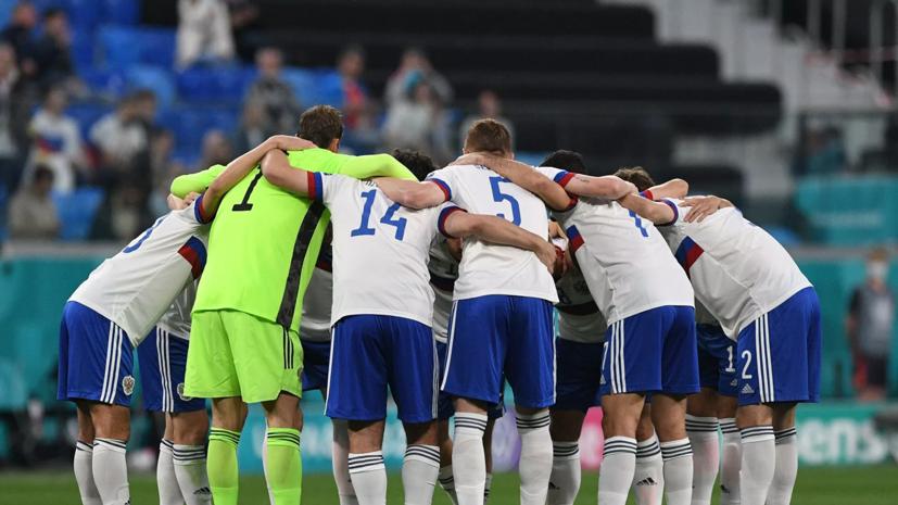 В Дании назвали выездную форму сборной России самой красивой на Евро-2020