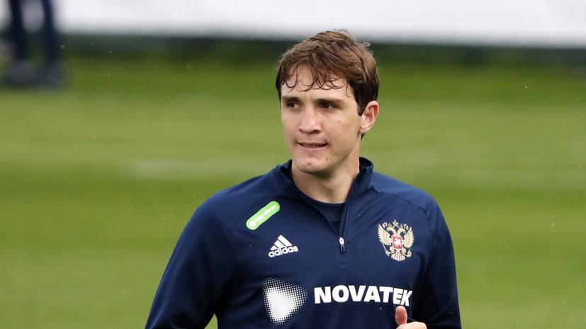 Фернандес тренируется в общей группе сборной России