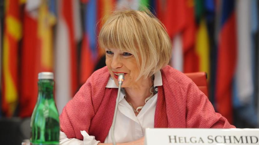 Генсек ОБСЕ во время визита в Москву проведёт переговоры с Лавровым