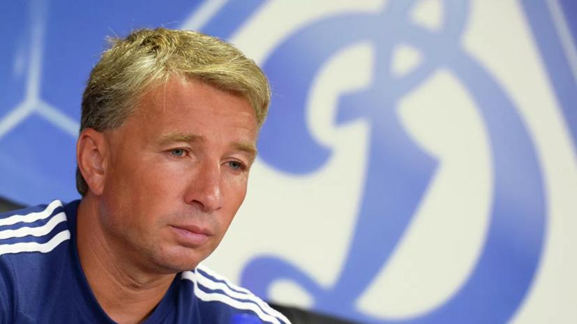 Бывший тренер «Динамо» рассказал о коррупции в российском футболе