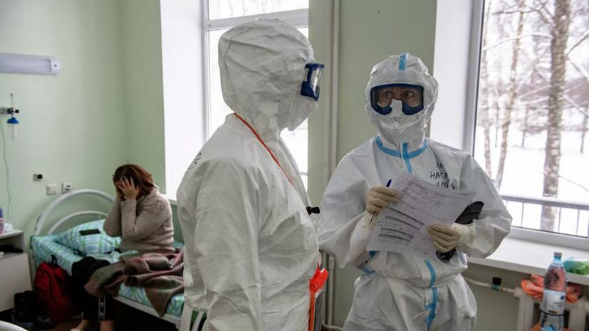 Депздрав Москвы: единицы попадают в больницы после вакцинации
