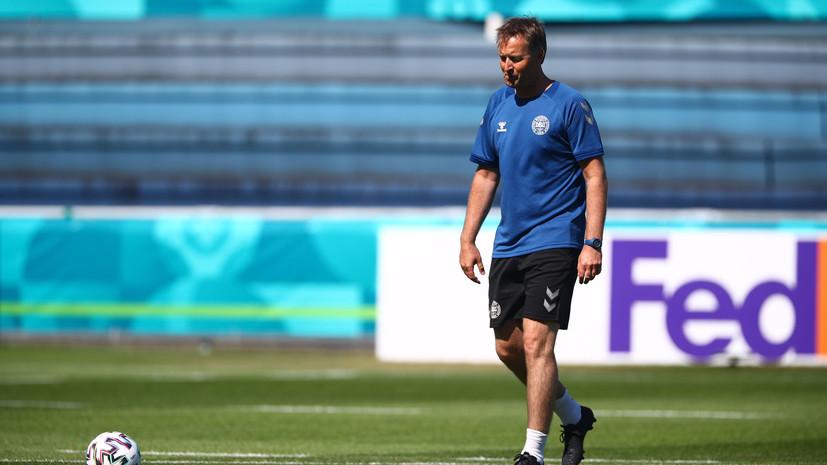 Юльманн рассказал об изменении атмосферы в сборной Дании после посещения Эриксена