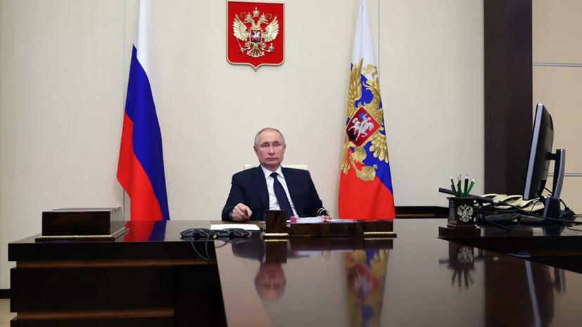Путин 21 июня встретится с депутатами и подведёт итоги их работы за пять лет