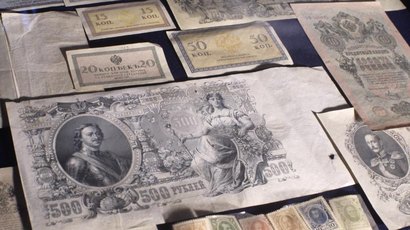От гривны до червонца: тест RT об истории русских денег