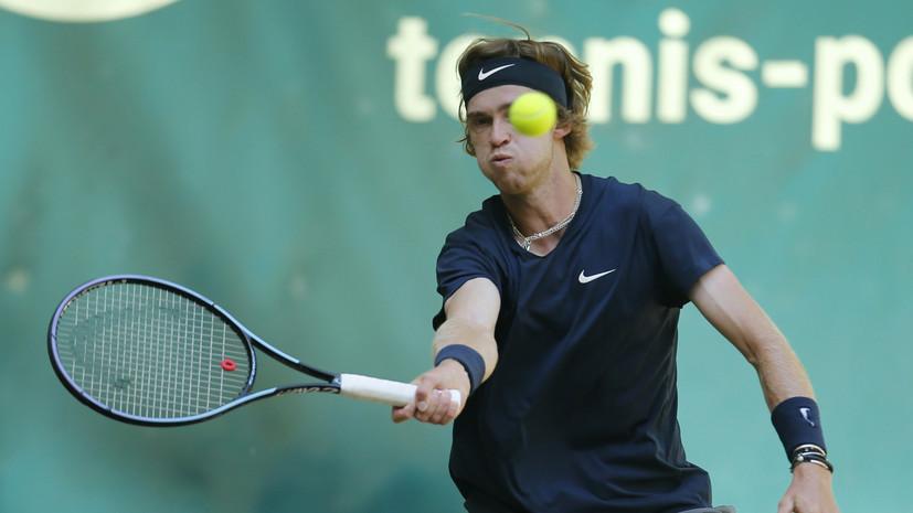Рублёв проиграл в финале турнира ATP в Галле