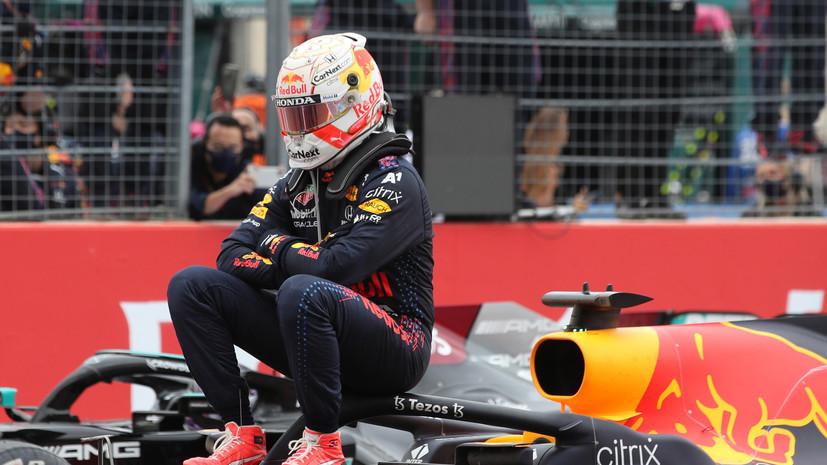 Ферстаппен выиграл Гран-при Франции, Мазепин — последний