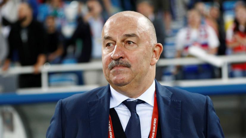 Черчесов рассказал о подготовке сборной России к матчу Евро-2020 с Данией