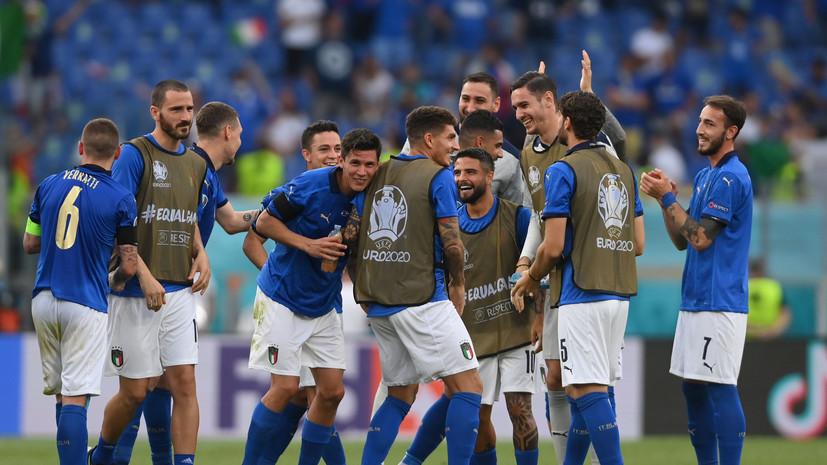 Сборная Италии повторила рекордную беспроигрышную серию