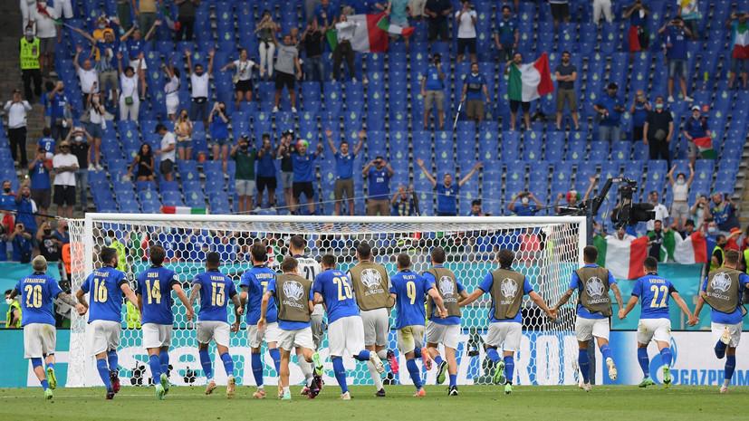 Сборная Италии выиграла 11 матчей подряд с общим счётом 32:0