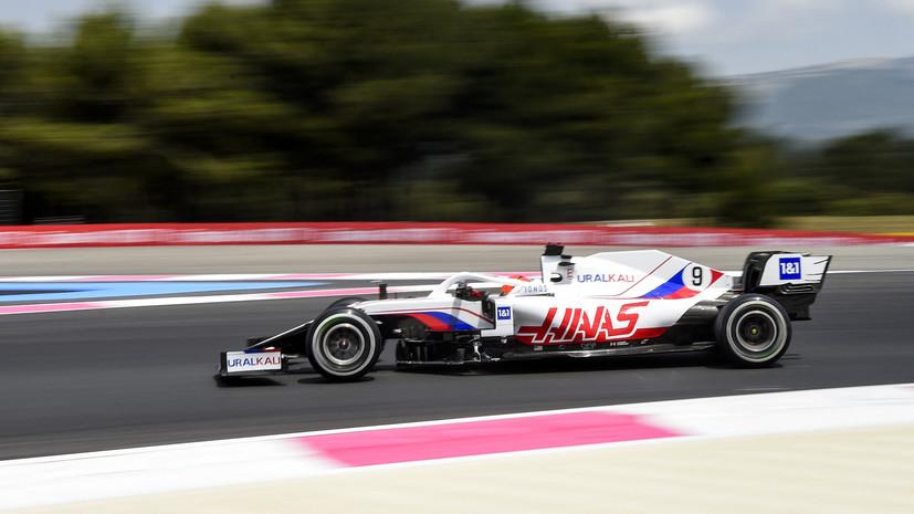 Мазепин: мне не хватило темпа к концу гонки на Гран-при Франции