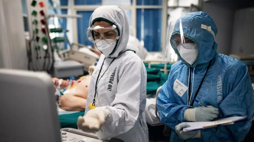 В России за сутки выявили 17 378 случаев заболевания коронавирусом