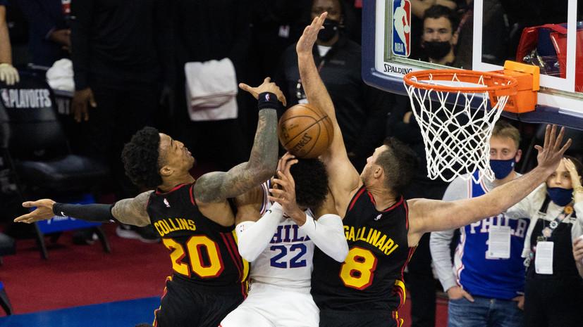 «Атланта» обыграла «Филадельфию» в плей-офф НБА и вышла в финал конференции