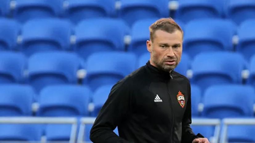 Василий Березуцкий считает, что сборной России по силам обыграть датчан
