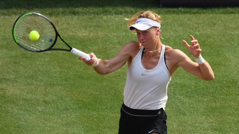 Россиянка Самсонова поднялась на 43 строчки в обновлённом рейтинге WTA