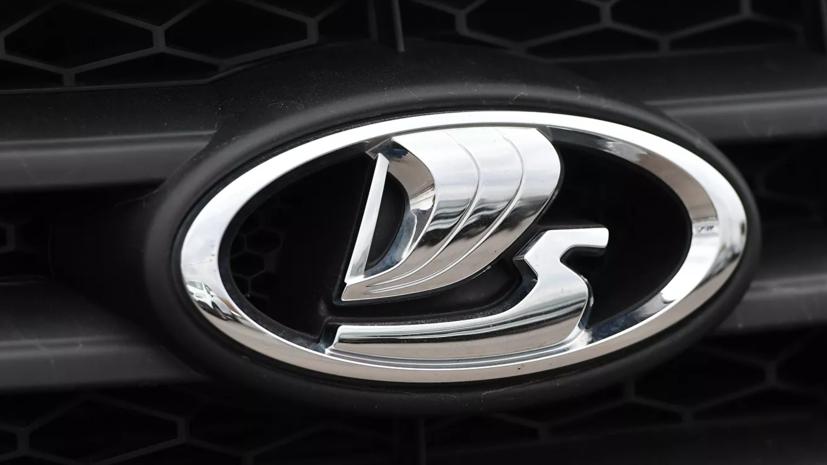 В АвтоВАЗе планируют начать выпуск более дорогих автомобилей