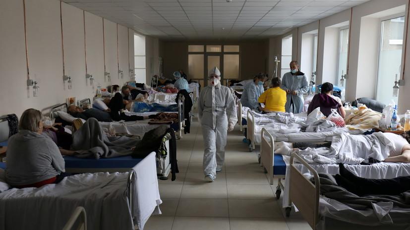 На Украине за сутки выявили 323 случая коронавируса