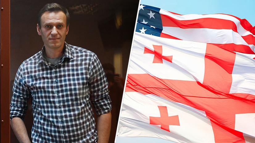 «Затишье перед выборами»: к чему готовится оппозиция после признания связанных с Навальным организаций экстремистскими