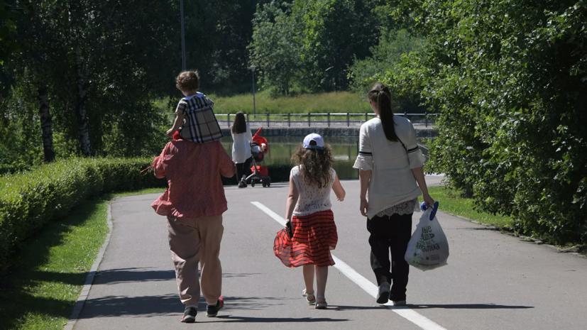 В Госдуме прокомментировали идею о сертификатах на образование для многодетных семей