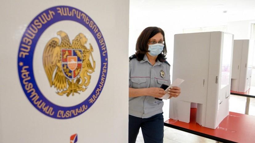 «Важно консолидировать страну»: как итоги парламентских выборов в Армении могут повлиять на политический курс Еревана