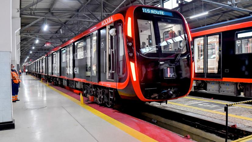 На Кольцевой линии метро Москвы обновили подвижной состав