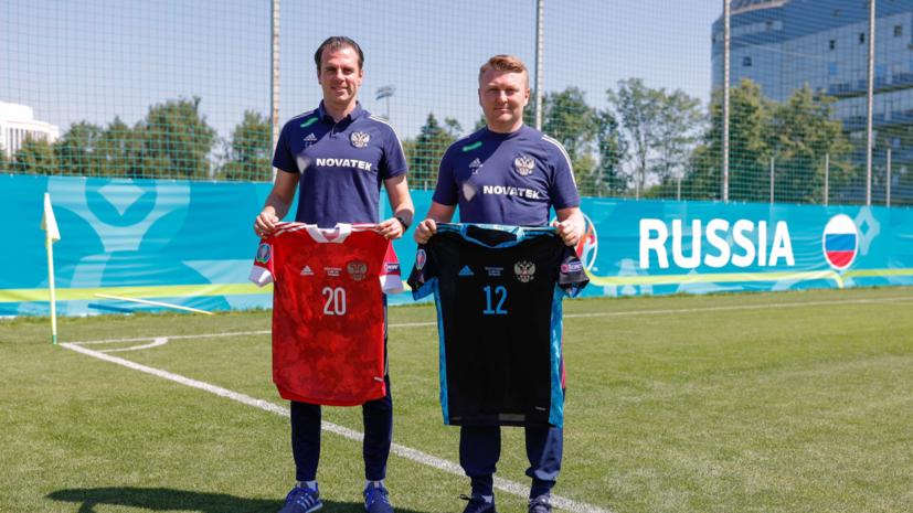 Россия сыграет с Данией в красной форме