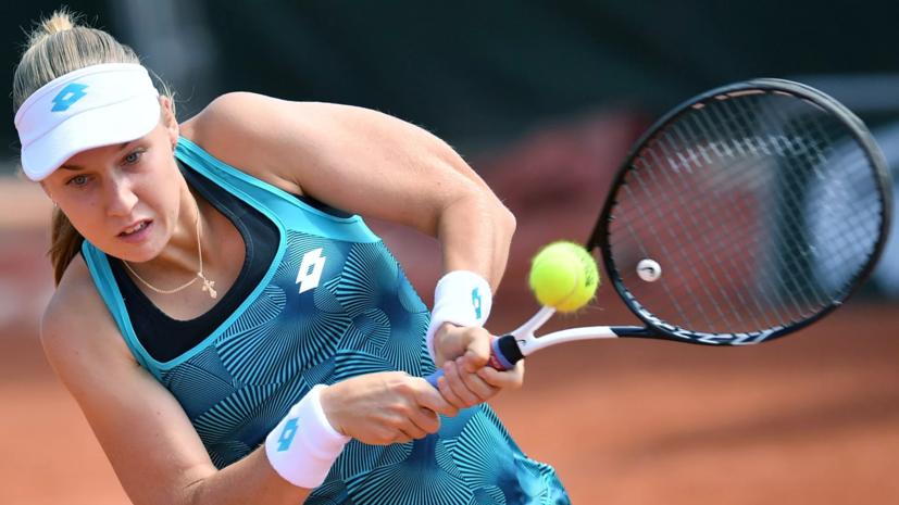 Блинкова обыграла Таусон и вышла во второй круг турнира WTA в Бад-Хомбурге