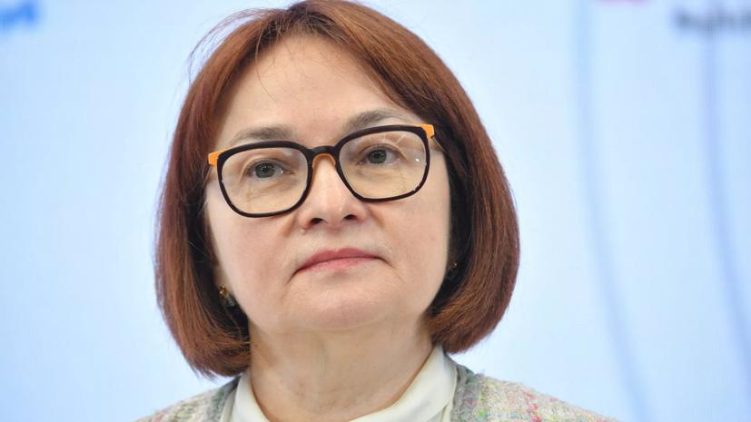 Набиуллина прокомментировала ситуацию с ценами на недвижимость в России