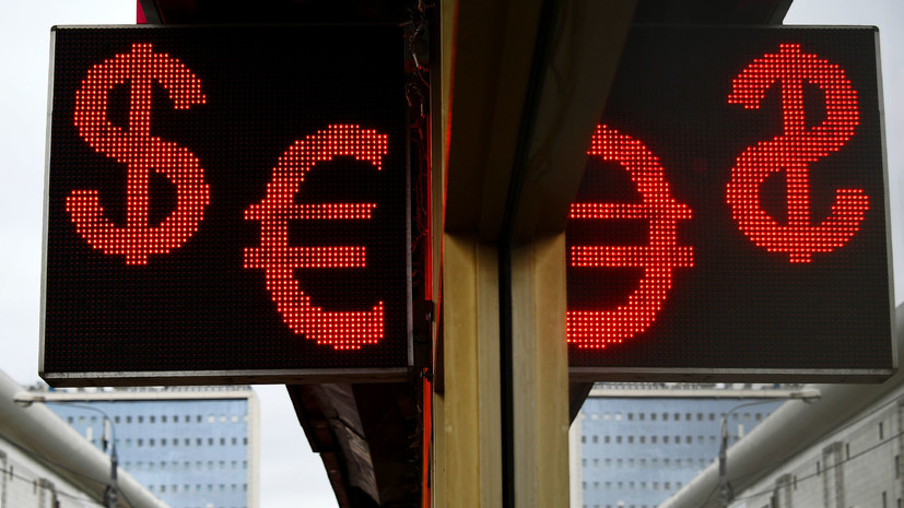 Эксперт оценил динамику рынка валют