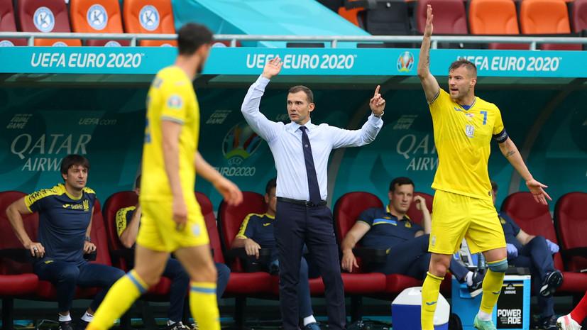 Дебют в плей-офф: Австрия обыграла Украину в матче за выход в 1/8 финала Евро-2020