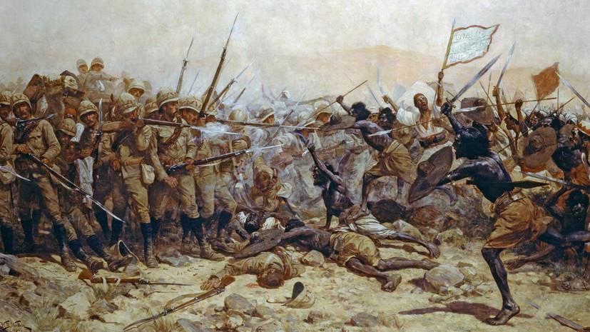 «Это был слом шаблона»: как восстание махдистов в Судане подорвало британскую колониальную систему в Африке