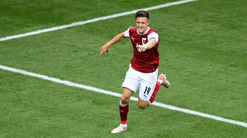 Австрийский футболист Баумгартнер стал самым молодым автором гола на Евро-2020
