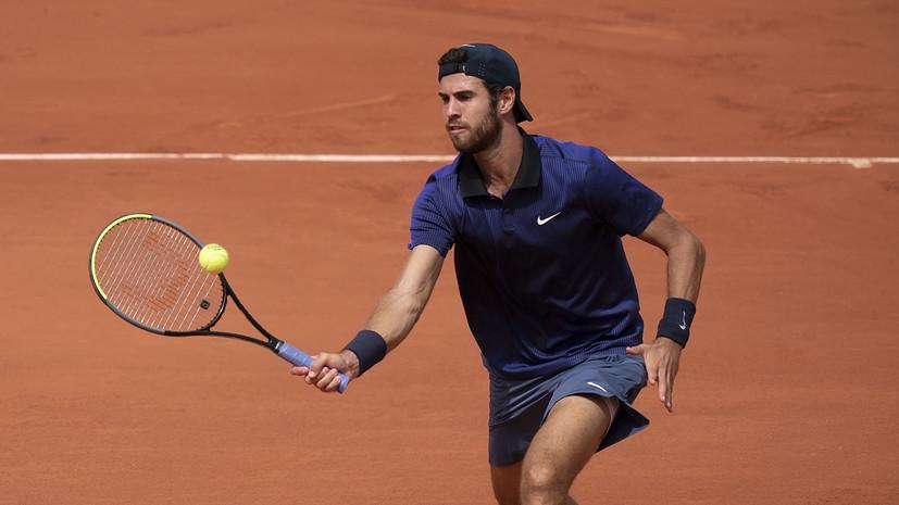 Хачанов вышел во второй круг турнира ATP на Майорке