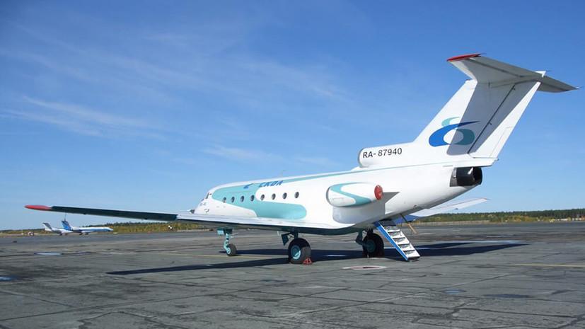 Росавиация запретила авиакомпании «Скол» эксплуатировать 35 судов