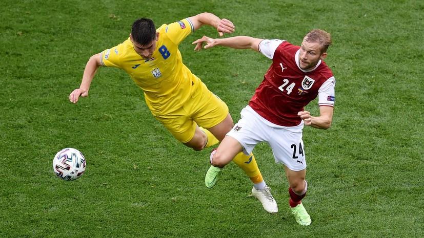Украина обновила личный антирекорд по числу ударов по воротам за первый тайм на Евро
