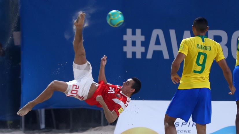 Глава ФИФА: важно, чтобы ЧМ по пляжному футболу состоялся в России