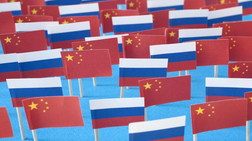 «Это произошло бы в любом случае»: как сближение России и Китая может повлиять на глобальную стабильность