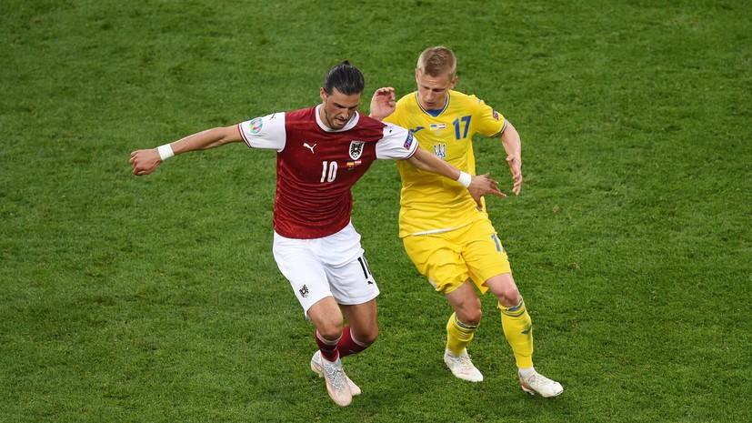 Гриллич признан лучшим игроком матча Евро-2020 Украина — Австрия