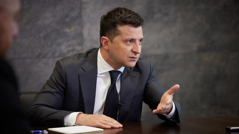 Зеленский поддержал сборную Украины по футболу после поражения от Австрии на Евро-2020