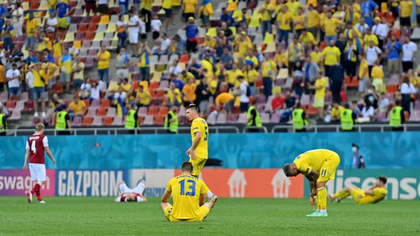 Зинченко назвал неприемлемой игру Украины в матче Евро-2020 с Австрией