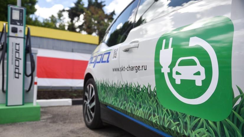 Российский рынок электромобилей вырос в 10 раз в мае 2021 года