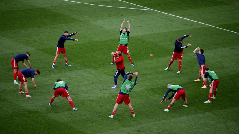 Датские болельщики освистали сборную России перед матчем с Данией на Евро-2020