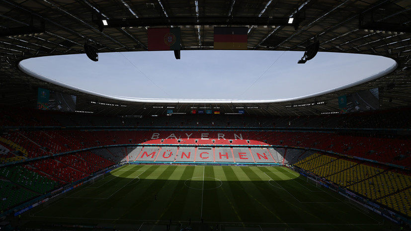 В Мюнхене готовы принять дополнительные матчи Евро-2020