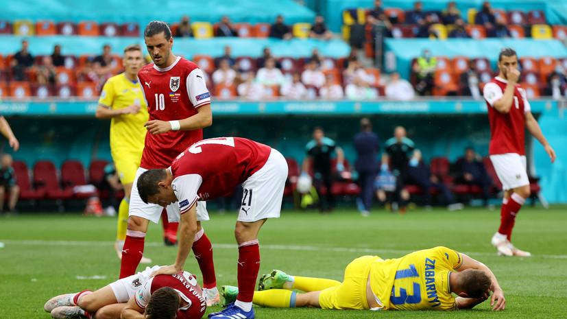 Сборная Украины не потеряла шанс сыграть в Санкт-Петербурге в 1/4 финала Евро-2020
