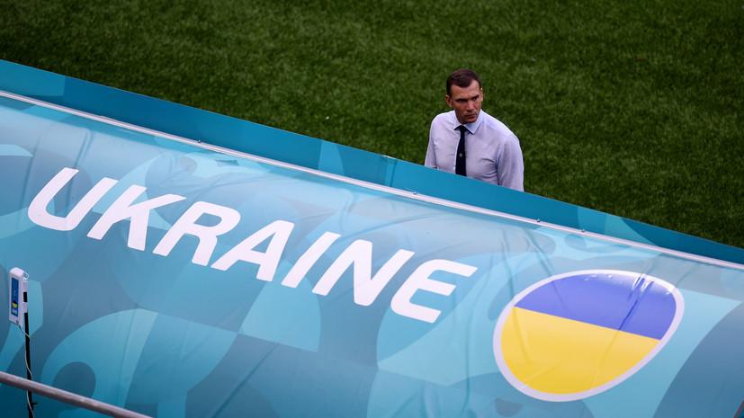 Аршавин назвал главную причину поражения Украины отАвстрии